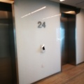 Menara Prudential elevator