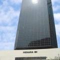 Menara KH (former Menara Promet)